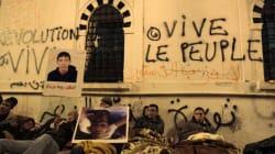 La bibliothèque et les archives nationales de Tunisie présentent un fonds numérique et documentaire consacré à la révolution