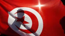 Tunisie: Plusieurs personnalités lancent l'