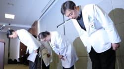 이대목동병원이 신생아 사망사고에 대해 사과문을