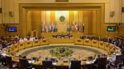 Jérusalem: le Maroc rejoint une délégation ministérielle de la Ligue arabe pour contrer la décision