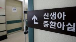 이대목동병원은 사망사고를 보건소에 알리지