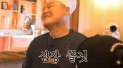 '강식당' 방문한 백종원이 음식에 대해 내린