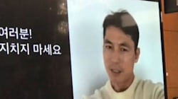 정우성이 파업 중인 KBS노조원들에게 보낸