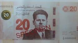 La Banque centrale annonce la mise en circulation d'un billet de 20 dinars à l'effigie de Farhat