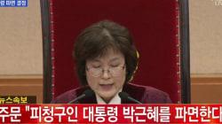 2017년 대한민국을 뒤흔든 결정적 키워드