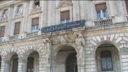 Banques: signature d'un protocole d'entente pour la création d'une société de capital