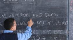 Les ministères de l'Intérieur, des Transports, de la Poste aussi travailleront en langue