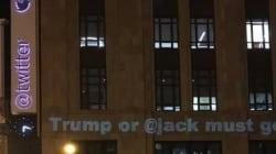 트위터 본사에 이 메시지가 새겨진