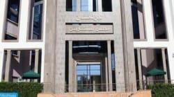 Commission d'enquête sur la CMR: Benchamach dément avoir porté plainte contre des