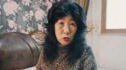박막례 할머니가 추측한 'ㅅㄱㅂㅊ'의