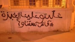 Tunis, Gafsa, Thala, Sidi Bouzid...Les contestations sociales se