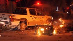 Manifestations en Tunisie: Bilan d'une nuit sous