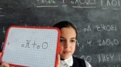 Enseignement de Tamazight: recrutement de 300 enseignants entre juin et