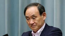 일본이 '위안부 합의 추가 조치'에 대해