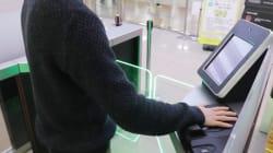 김포·제주공항 국내선 탈 때 신분증 없어도