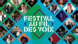 Sabry Mosbah, Zied Zouari et Ghalia Ben Ali au programme du festival parisien