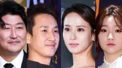 봉준호 신작 '패러사이트'의 배우들이