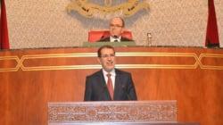 Caisse de compensation: El Othmani assure que le gouvernement prend ses