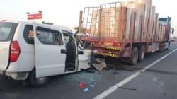 Une Marocaine meurt à Dubaï dans un accident de la