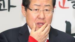 '검사 성추행 폭로'에 대한 자유한국당 최초