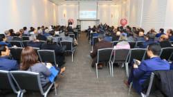 La Société Fiduciaire du Maroc initie un cycle de conférences et de