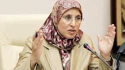 Droit des femmes: le projet de loi de Bassima Hakkaoui ne fait pas
