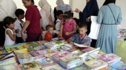 Lancement officiel dimanche du prix Aqlam biladi pour les