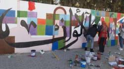 Siliana: Quand les habitants décident de colorer la ville (PHOTOS,