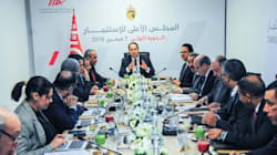 Inauguration de l'Instance tunisienne de l'investissement: Le chef du gouvernement y préside le premier Conseil Supérieur de...