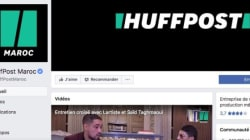 Facebook: Comment continuer à voir les publications du HuffPost Maroc dans votre fil