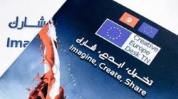 Renforcement de la Culture: La Tunisie, premier pays du sud de la Méditerranée à rejoindre le programme