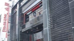 Alger-centre: La salle Echabab (ex Casino) devient un théâtre