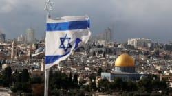 L'Autorité Palestinienne appelle à