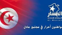 Al Massar réitère son soutien au gouvernement, Jounaïdi Abdeljaoued quitte son poste de coordinateur