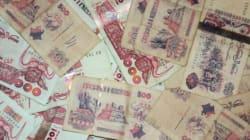 Banque d'Algérie: une opération prochaine de modifications techniques de billets de
