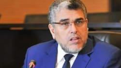 Le ministère des droits de l'Homme fustige le rapport d'Amnesty International sur le
