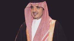 Le ministre de l'Intérieur saoudien en visite officielle en