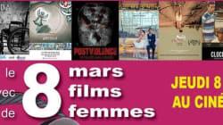 Le cinéma tunisien conjugué au féminin à Paris à l'occasion de la Journée Internationale des