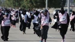 1500 femmes participent pour la première fois à un marathon en Arabie