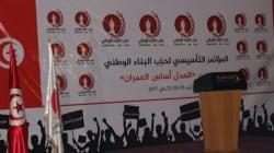 Binaa Al Watani appelle au départ du gouvernement