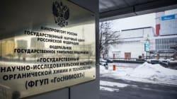 Les Novichok, les agents innervants hérités de la Guerre froide, utilisés pour empoisonner Sergueï Skripal en