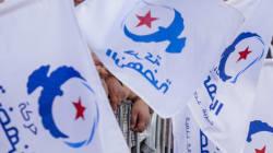 Ennahdha appelle à respecter la stabilité de l'action