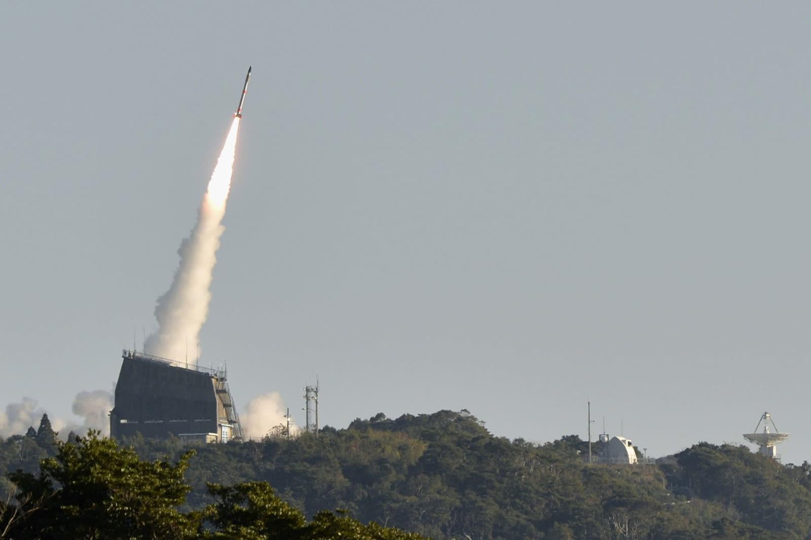Japans Experimental Mini Rocket Launch Ends In Failure