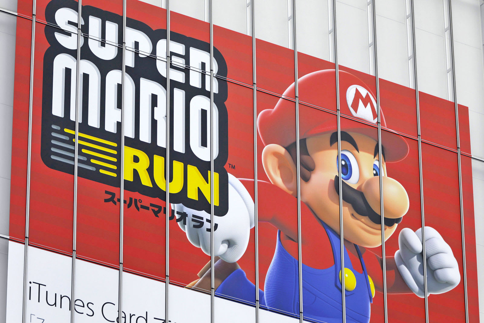 Super Mario Run' reaches Android on March 23rd   Engadget