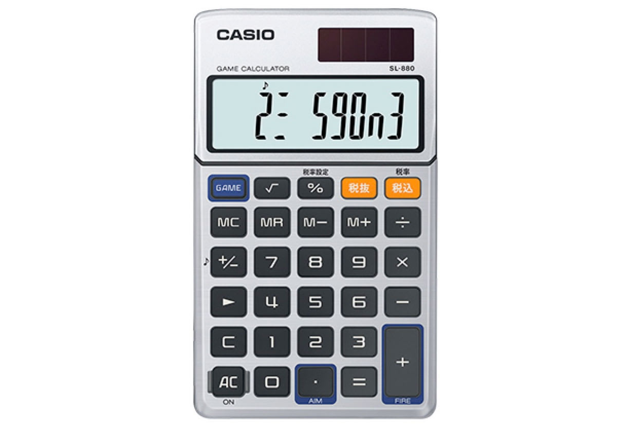 Casio revives its musical, game-playing calculator from the '80s