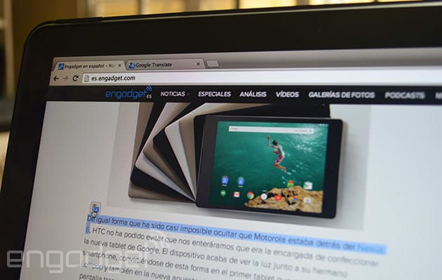 Google Translate Chrome extension can zoom in on short bits
