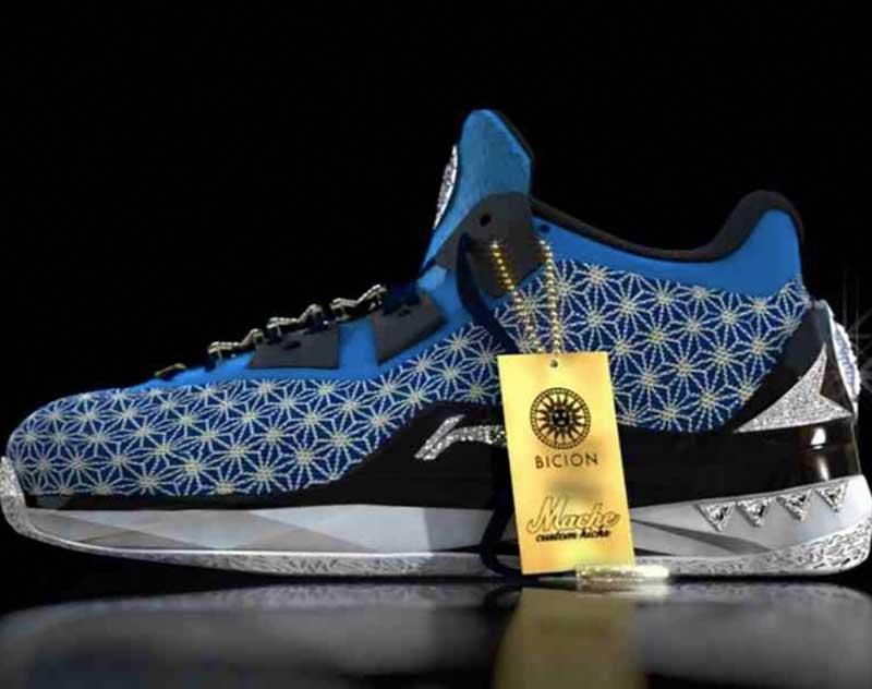 f5347ee43a225a Sneaker können unter Sammlern gerne mal hohe Preise erreichen. Vor allem  wenn sie boxfresh sind. Die New Yorker Lifestylemarke Bicion hat gemeinsam  mit ...