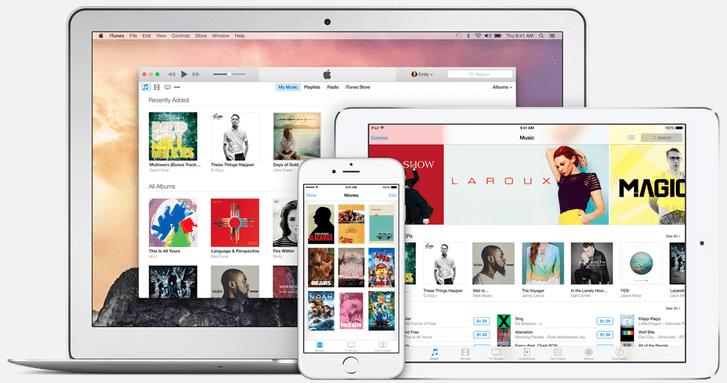 Apple releases iTunes 12.1