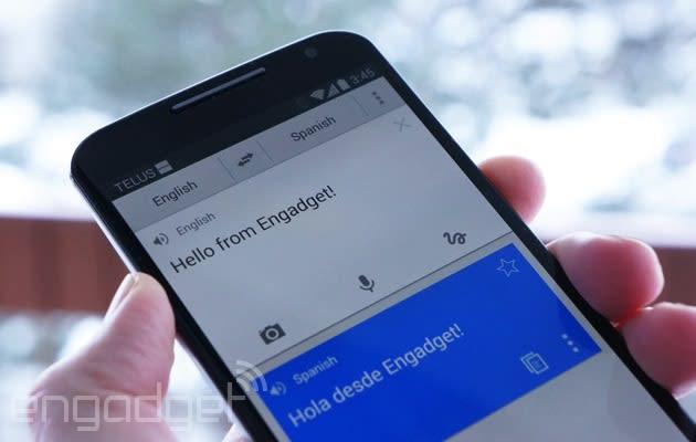 Google language translator app for android | 5 Best Language