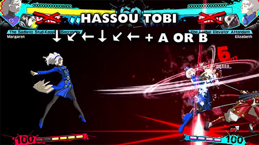 Margaret joins Persona 4 Arena Ultimax roster as $5 DLC